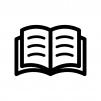 スタディサプリ教科書,スタディサプリ教科書高校,スタディサプリ教科書中学,スタディサプリ教科書設定,