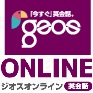 geosonline-coupon