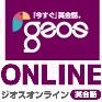 geosonline-coupon