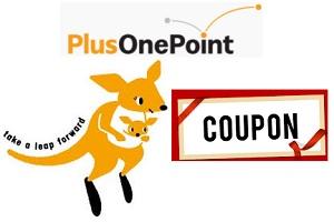 PlusOnePoint(プラスワンポイント)クーポン