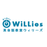 williesenglish-coupon