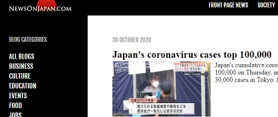 News on Japan.com