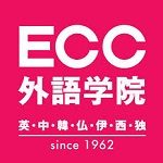 ECC外語学院クーポン
