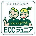 ECCジュニア料金割引